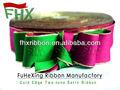 suministro directo de fábrica dos de color de doble cara cinta de raso con borde de oro para la decoración de navidad