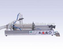 XBGZJ-125 filling machine for ice cream/shampoo/shower gel/juice /jam /comestics