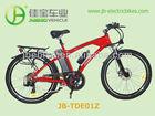200w 26inch motor electric bikes