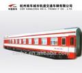 Rw25g cais macio automóvel de passageiros/trilha carro/transporte/comboio ferroviário