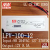 Mean well 100w 12v led driver/12v 100w waterproof led driver/100w constant voltage switching power supply