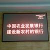 Commercial P7.62 led diy sign board