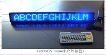 Blue color 64X32 P4 led information board signs