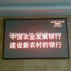 P4 64X32 single color led dot matrix display sign