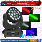 WG-G1019 Orsam led beam moving head light/ 19pcs 12W rgbw Osram for DJ party disco night club&fancy events/ LED stage light