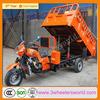 Chongqing Manufactor 250cc Hydraulic Van Cargo Three Wheel Motorcycle for Sale