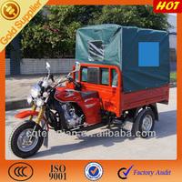 200cc China Tricycle Cargo Van