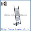 metal magazine and brochure display stand HSX-S1010