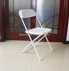 Hot wholesale white plastic folding chair