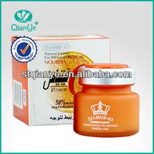 vitamin nourishing repairing ideal face whitening cream