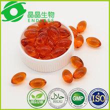 Seabuckthorn seed oil for pharmaceutical