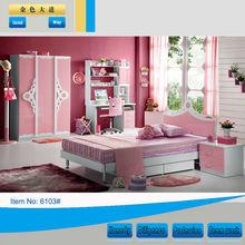 high quality kids bedroom furniture set