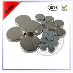 High strength super strong thin neodymium magnet