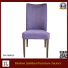 high back luxurious king cheap decorative chairs