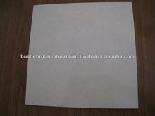 light beige Gohare limestone tile