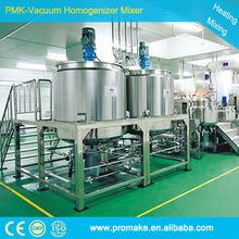 Guangzhou PMK high quality production line laundry soap making machine