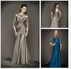 Elegant Neckline Long Sleeve Muslim Evening Dress 2014