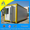 china movable prefab assemble container house(CHYT-C2008)