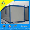 movable 20ft living container house(CHYT-C2015)