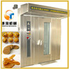 Bakery Gas Oven Good Price Good Service