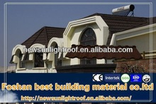 high quality simple install roman style stone coated metal roof tiles,construction material
