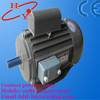high reliability Single Phase Motor with best quality