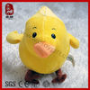 OEM 2014 Best Selling Stuffed Soft Farm Animal Plush Promotion Yellow Chicken