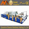 HX-2400F glue lamination small rolled paper cutting machine