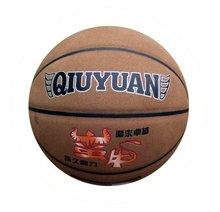 size 7 wholesale basketball Top grade imitation leather
