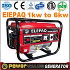 elepaq generator 5kva gasoline generator copper wire home standby power