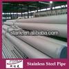 furniture chrome pipe 50mm