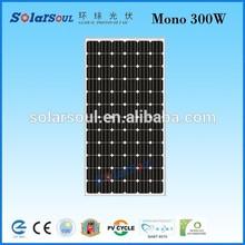 300W mono solar panel price panel solar