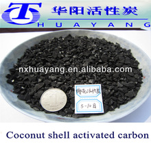coconut shell activated carbon,GRANULAR COCONUT SHELL ACTIVATED CARBON