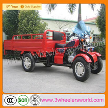 China manufacturer four wheel motorcycle with two front wheels for sale