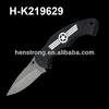 Fine Polished Folding Pocket Knife