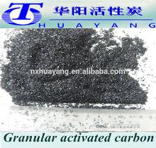 Ash Less 5% 850mg/g Iodine Value bulk activated carbon
