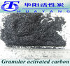 Ash Less 5% 850mg/g Iodine Value bulk activated carbon