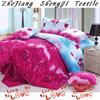 brushed fabric bedding/printed rose wholesale bed sheet