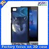 3D animal phone case for MIUI xiaomi M3