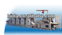 Reliable and stable business form offset rotary press machine