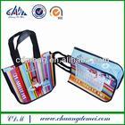 PP eco non woven tote eco promotional shopping bag environmental shopper CDM with long handle