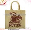 Fashion design printing jute gunny bag /cheap shopping bags/cheap reusable shopping bags wholesale AT-1051