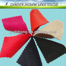 wholesale imitate wool fabric from manufacturer