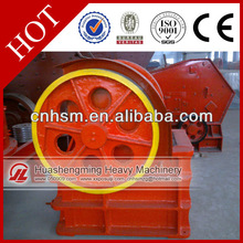 HSM Asian crusher popular in many countries