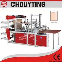 CP-400BSC-4L China Best Manufacture Small Plastic Bag Making Machine/supermarket bag making machine/PP bag making machine