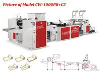 CW-1000PR+C2 Ruian Fully Automatic Trash Bag Making Machine/Garbage Bag Making Machine/Plastic Bag On Roll Machine