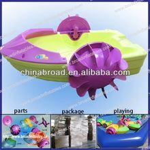 HOT!! aqua paddle boat,inflatable long boat for kids