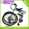 26 inch bicycle electric 250w motor 25km/h E1293#