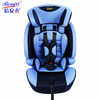 baby product baby car seat with ECE certification