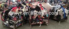 الملابس القديمة/ ملابس مستعملة